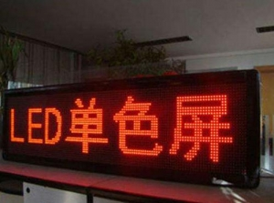沈阳LED显示屏