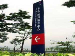 哈尔滨牌匾
