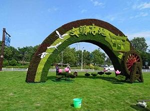 哈尔滨绿雕